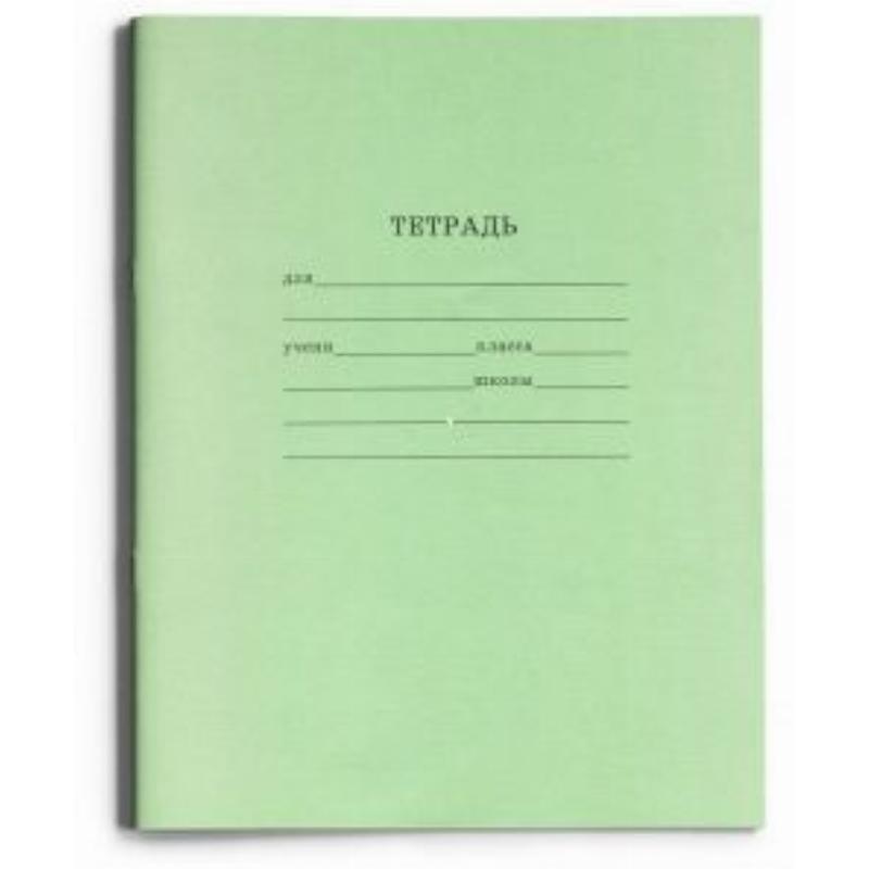 Тетрадь 12л линия Стандарт зеленая обложка