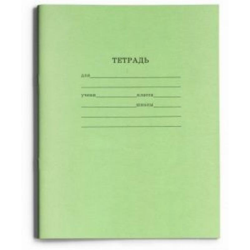Тетрадь 18л линия Стандарт зеленая обложка