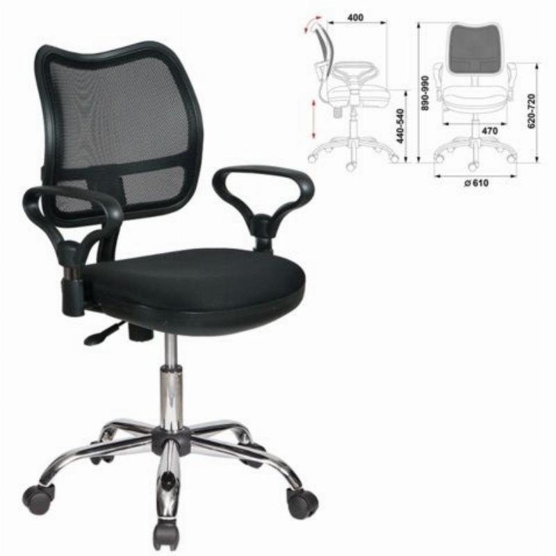 Кресло для оператора Бюрократ CH-799SL с подлокотниками хром ткань черное