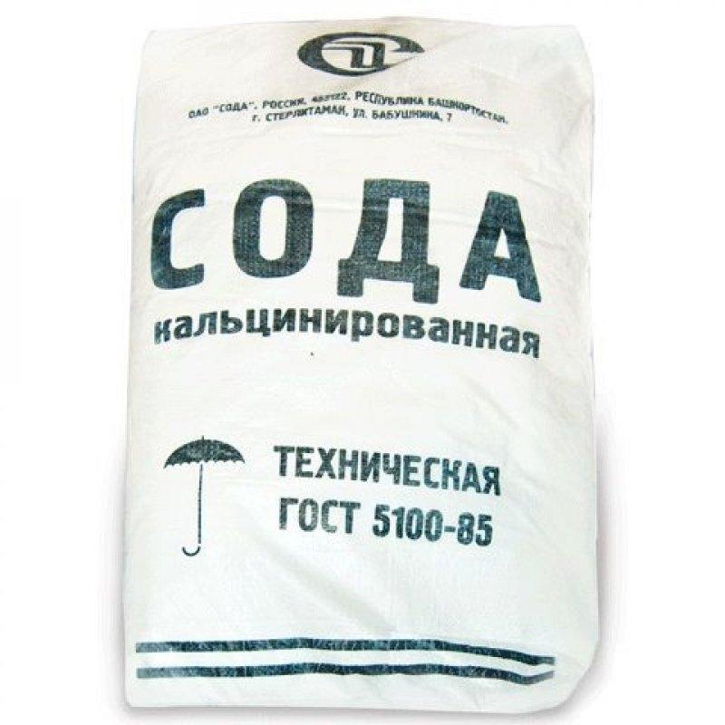 Сода кальцинированная 25кг ГОСТ5100-85