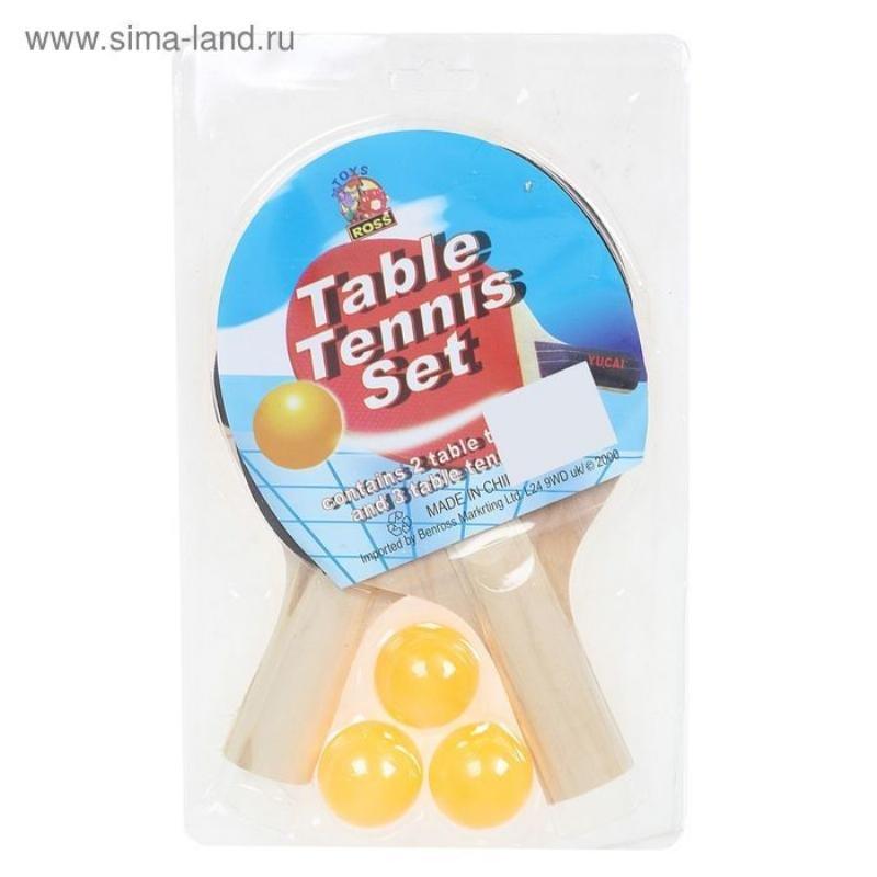 Теннис настольный 2 ракетки  с пласт ручками 3 шарика