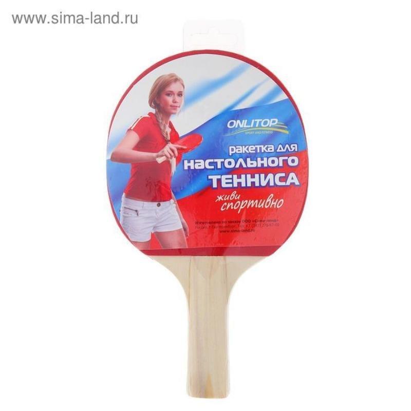 Ракетка для настольного тенниса Россия