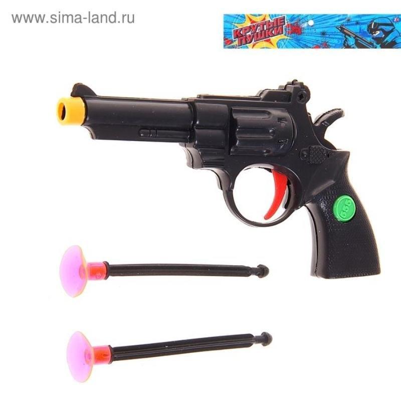 Пистолет Крутые пушки 2 присоски
