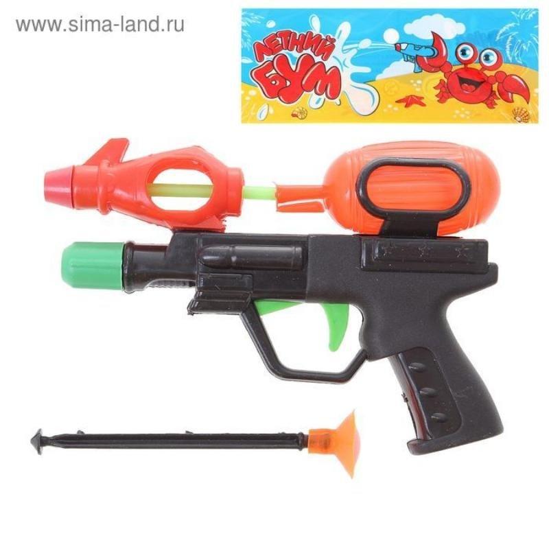 Пистолет водный Стрелок 2в1 стреляет присосками