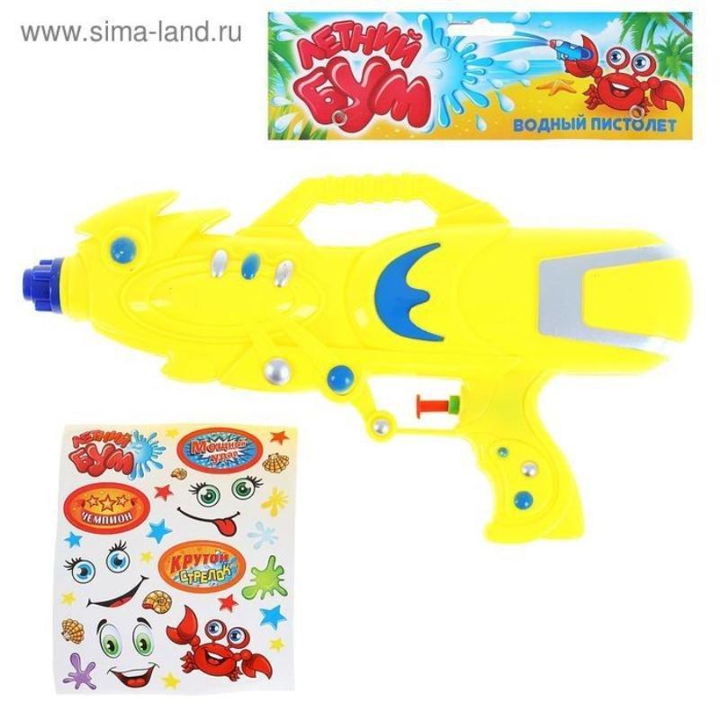 Пистолет водный Космобластер с эксклюзивными наклейками