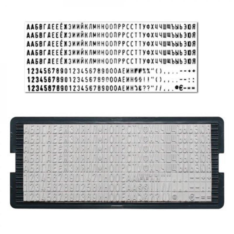 Касса букв и цифр Trodat 6004 для штампов круглых печатей и датеров h=4мм 264 символа