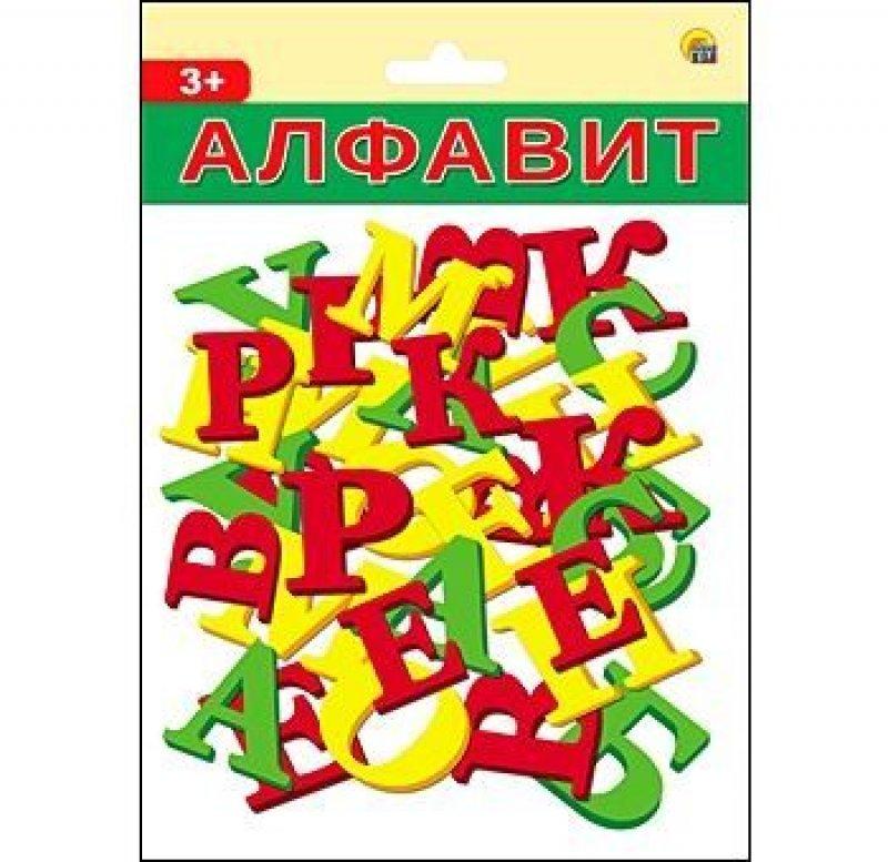 Алфавит Буквы и цифры 63шт в пакете
