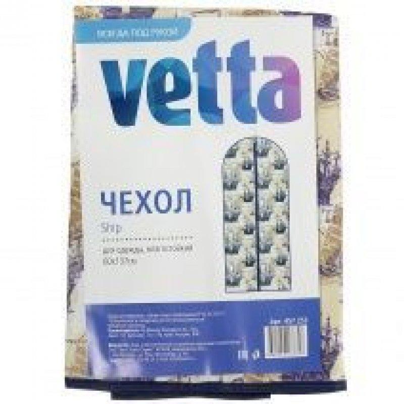 Чехол для одежды Vetta Ship