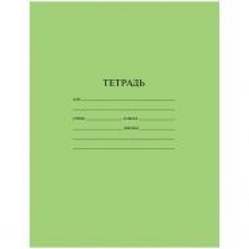 Тетрадь 12л косая линия Эконом зеленая обложка