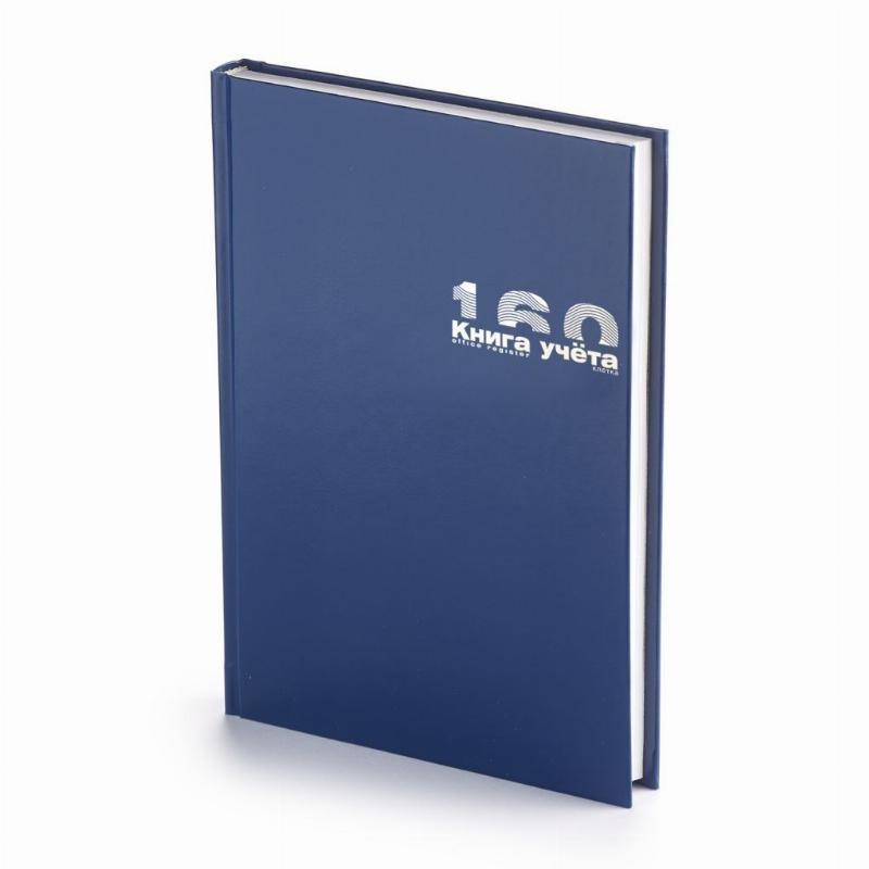 Книга учета А4 160л Альт клетка обложка бумвинил блок офсет