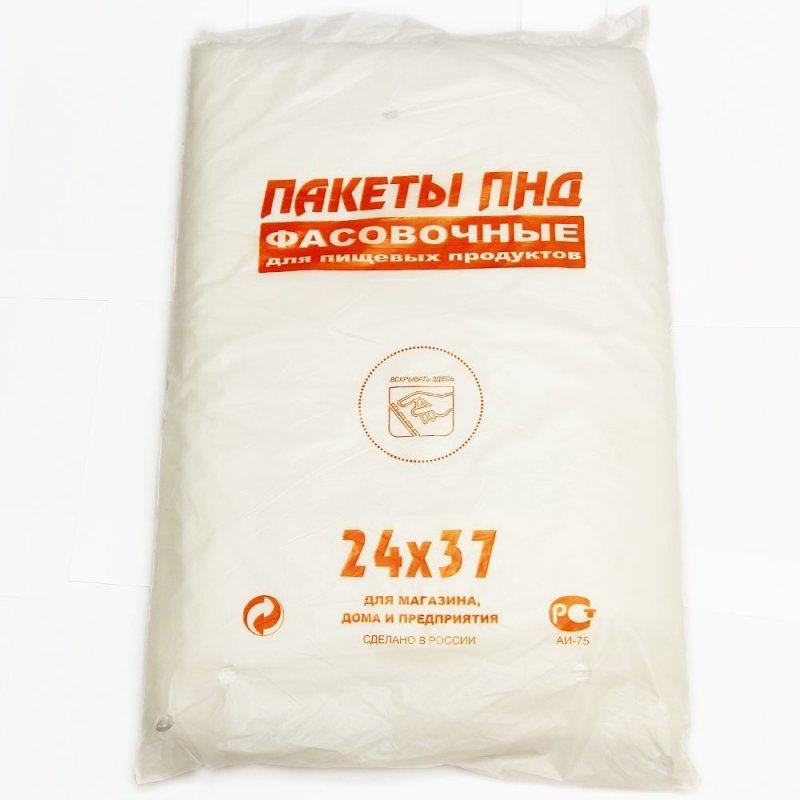 Пакет фасовочный 24х37см евроупаковка прочный оранжевая маркировка