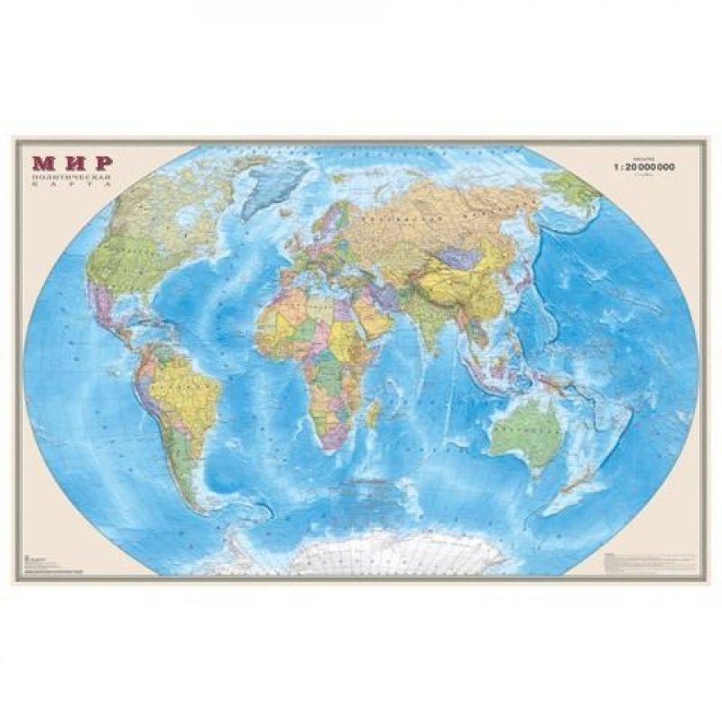 Карта мира политическая 1:20млн ламинированная