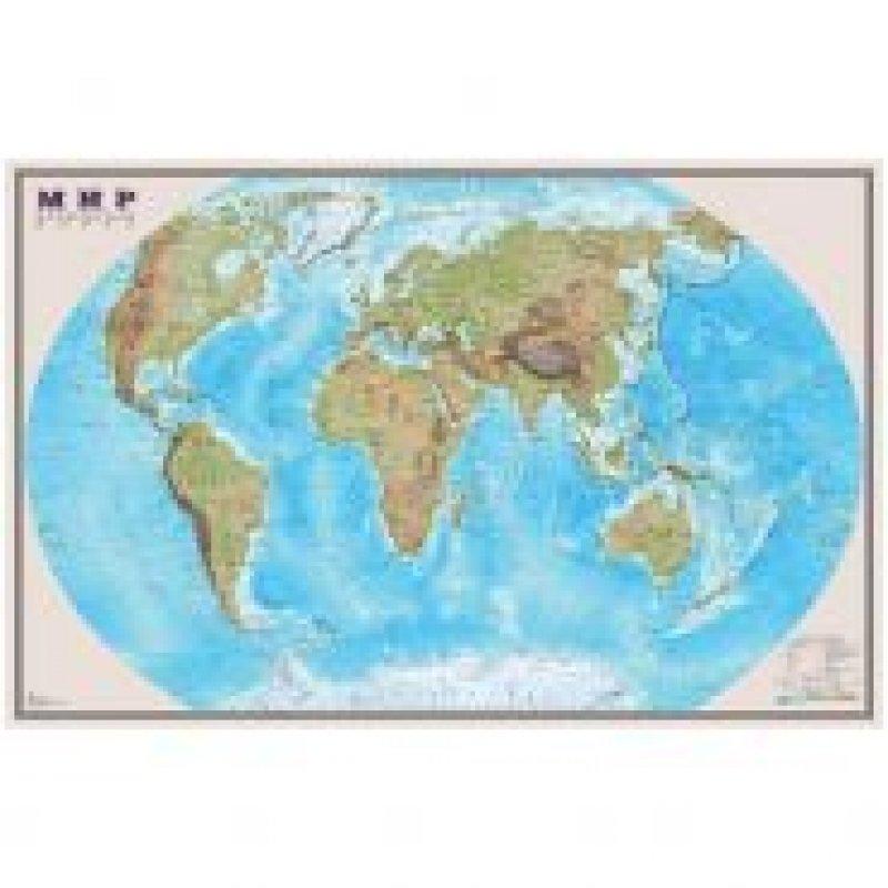 Карта мира физическая 1:25млн ламинированная матовая