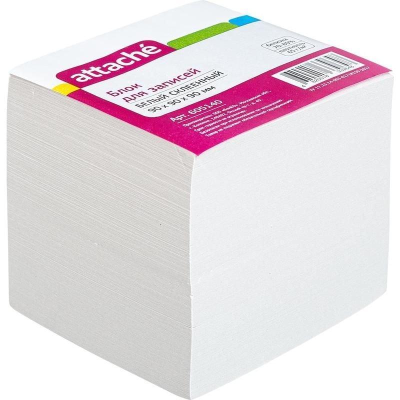 Блок для записей 90х90х90мм Attache Эконом типографская бумага запасной проклеенный