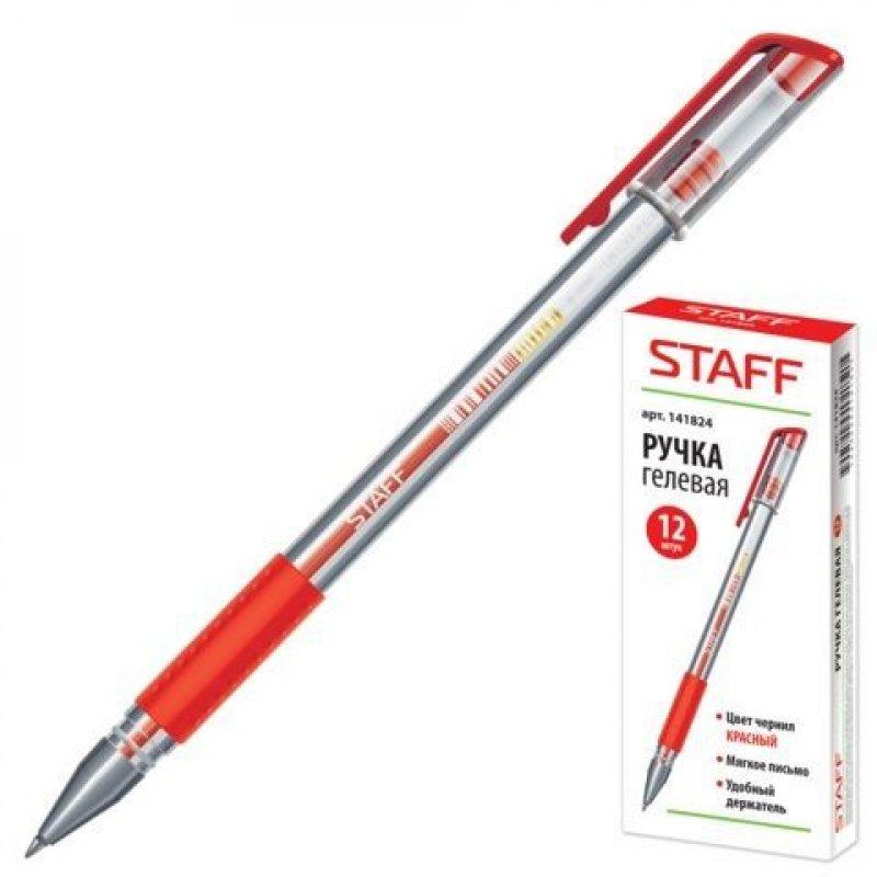 Ручка гелевая Staff 0,5мм резиновый держатель прозрачный корпус красная