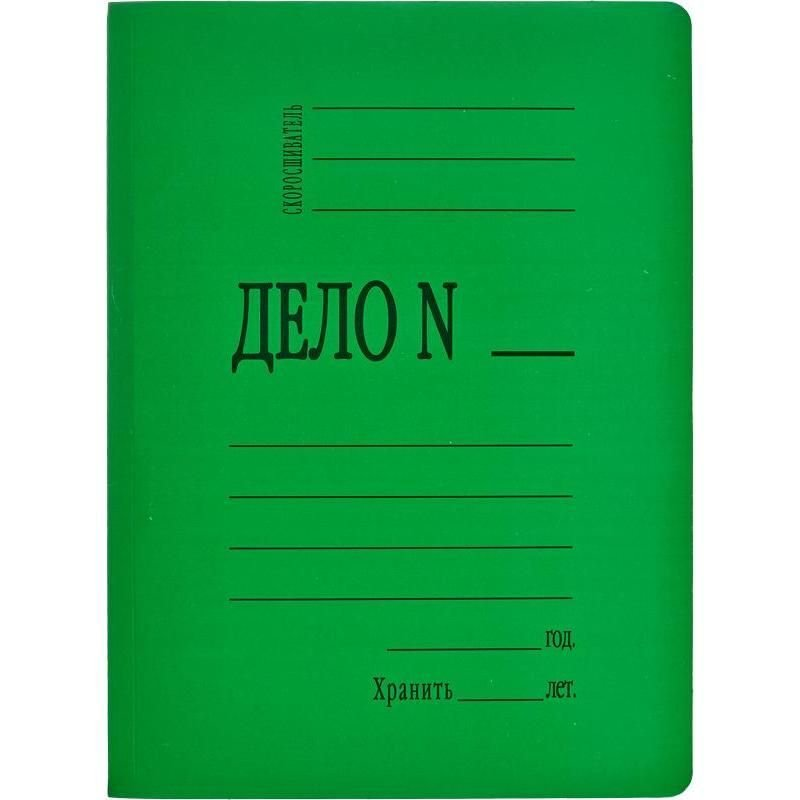 Папка картонная скоросшиватель Дело 360г/м2 зелёная мелованный картон
