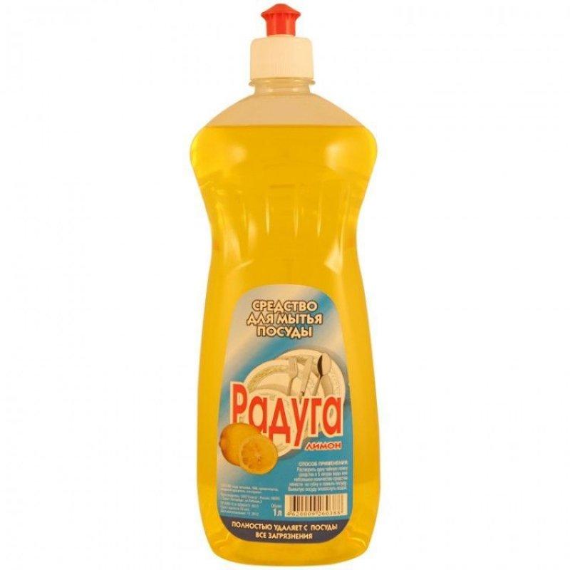 Средство для мытья посуды 1л Радуга Лимон
