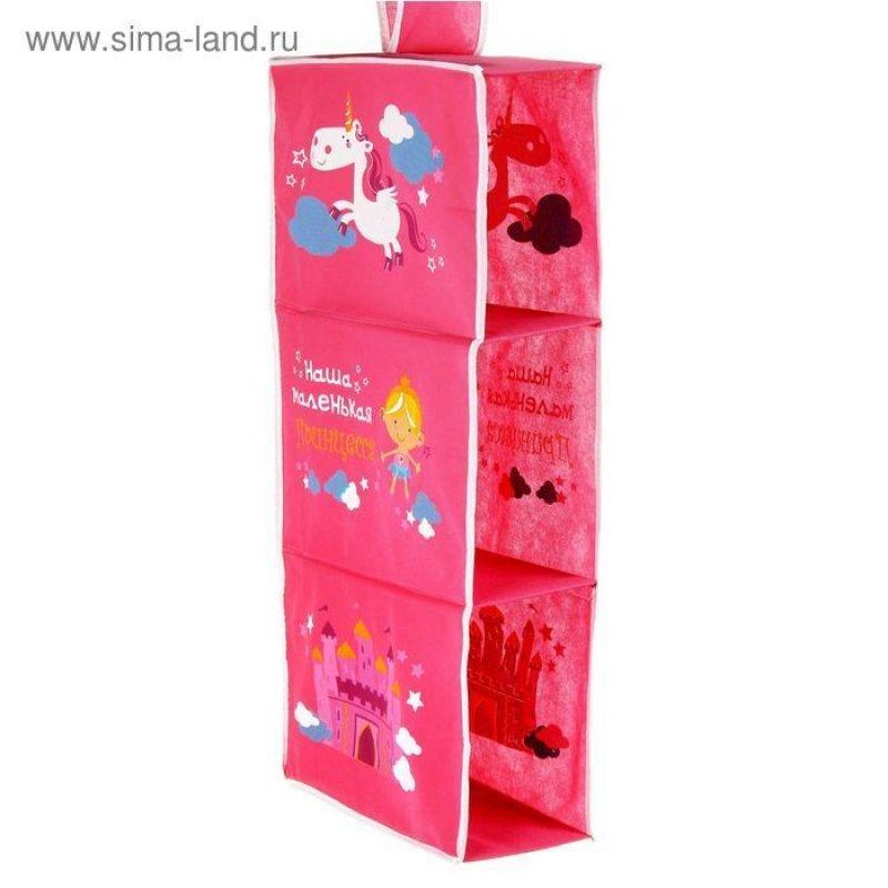 Подвесной модуль в шкаф Наша маленькая принцесса розовый