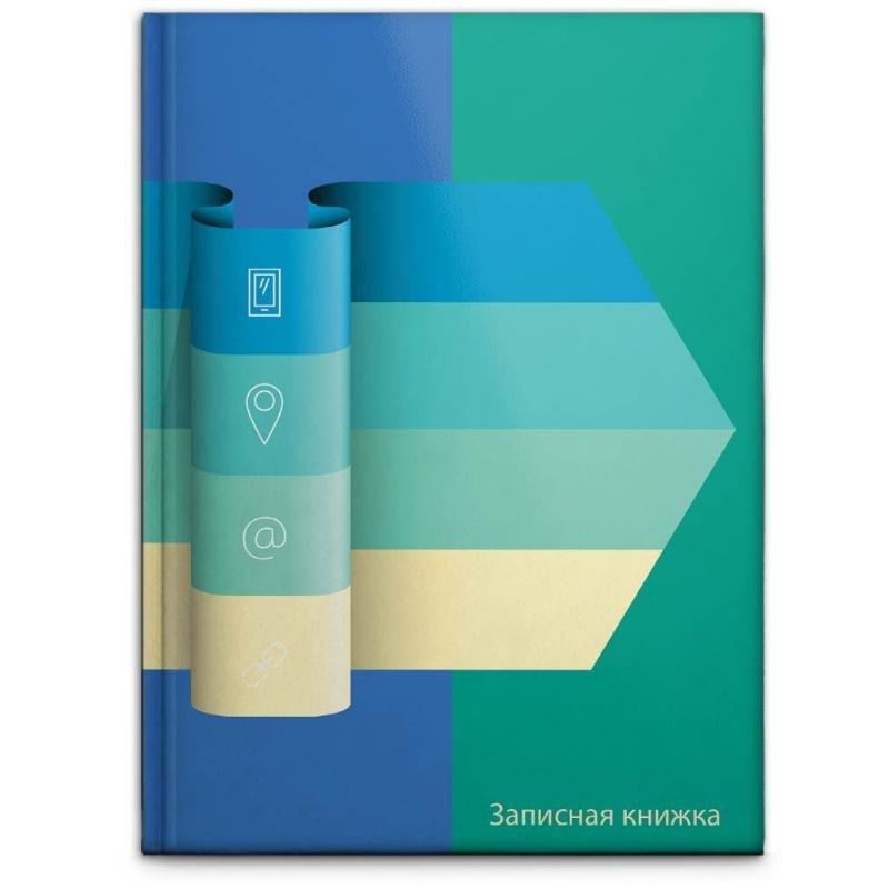 Записная книжка А6 64л Полосатый дизайн
