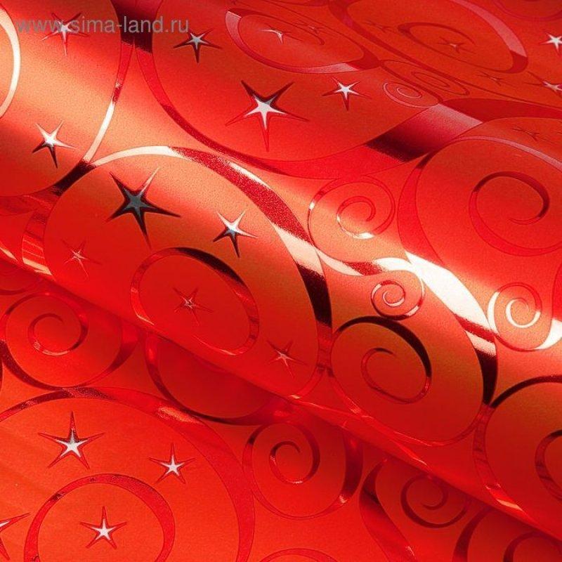 Бумага упаковочная голографическая 70х100см Узор красный