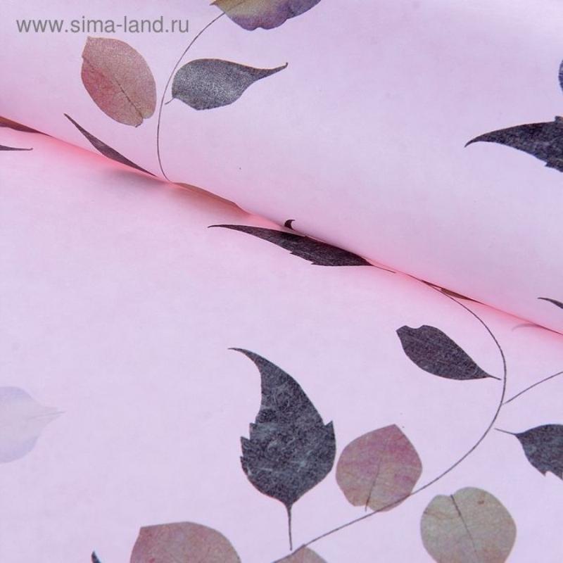 Бумага упаковочная 60х60см Листочки розовая