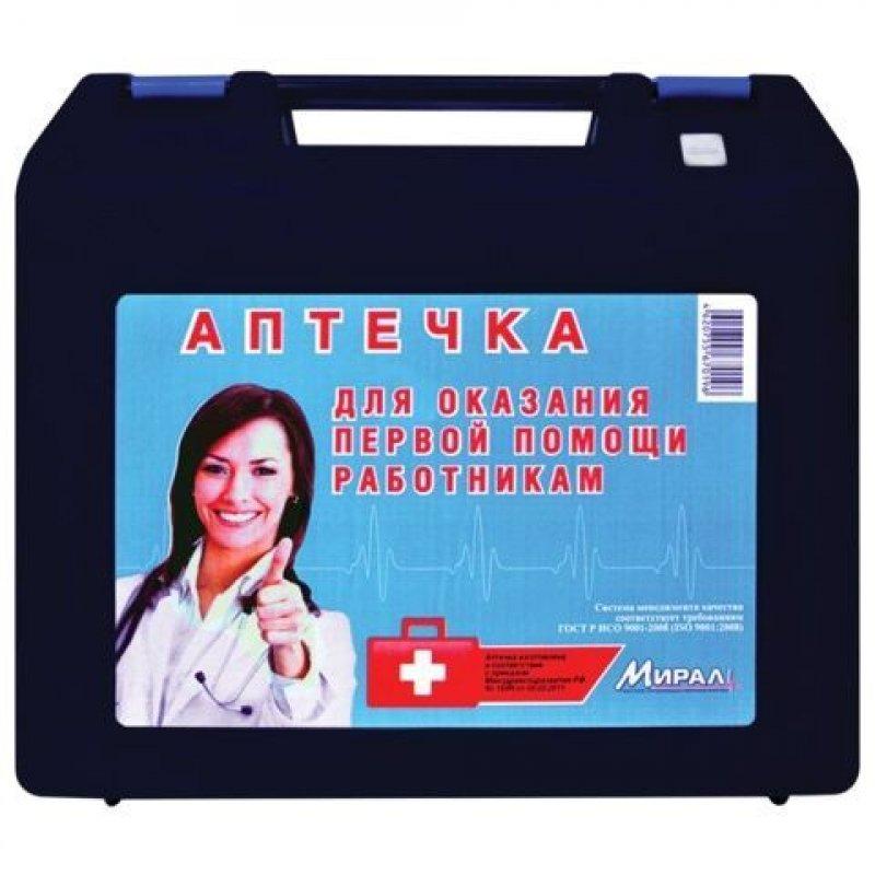 Аптечка первой помощи работникам до 5 чел переносной пластиковый футляр