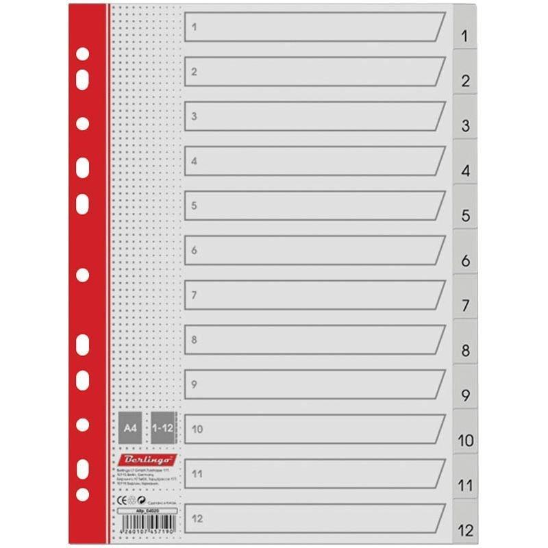 Разделитель пластиковый Berlingo А4 цифровой 1-12 серый