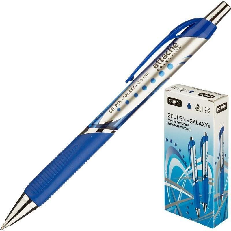 Ручка гелевая автомат Attache selection Galaxy 0,5мм резиновый держатель непрозрачный корпус синяя