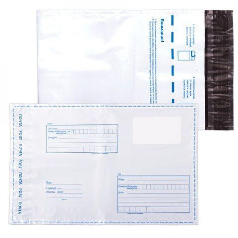 Конверт-пакет полиэтилен С5 (162х229мм) Куда-Кому с отрывной полосой