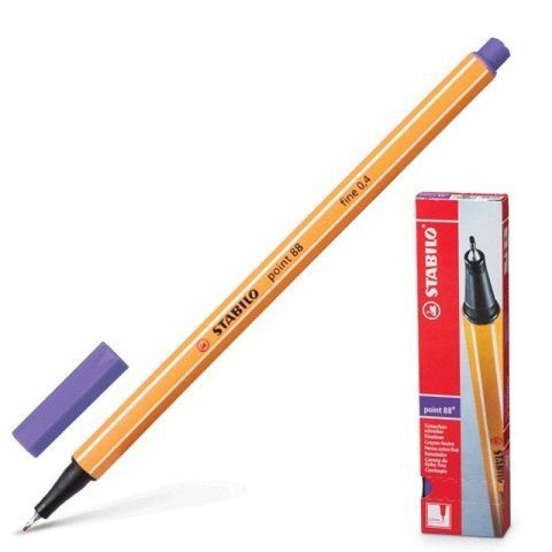 Ручка капилярная Stabilo Point 0,4мм фиолетовая