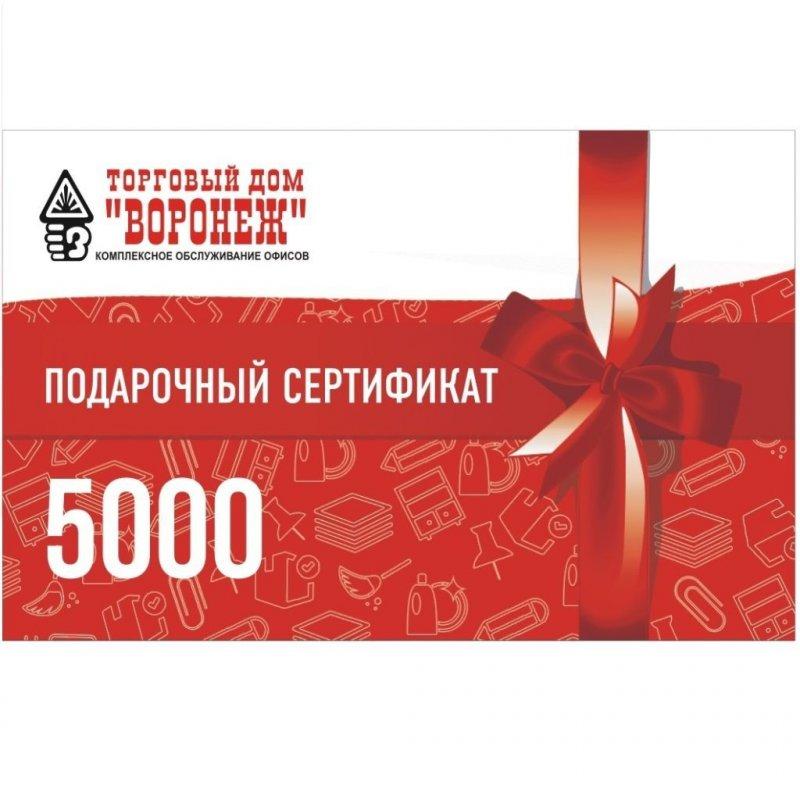 Подарочный сертификат ТД
