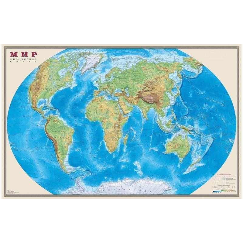 Карта мира физическая 1:25млн