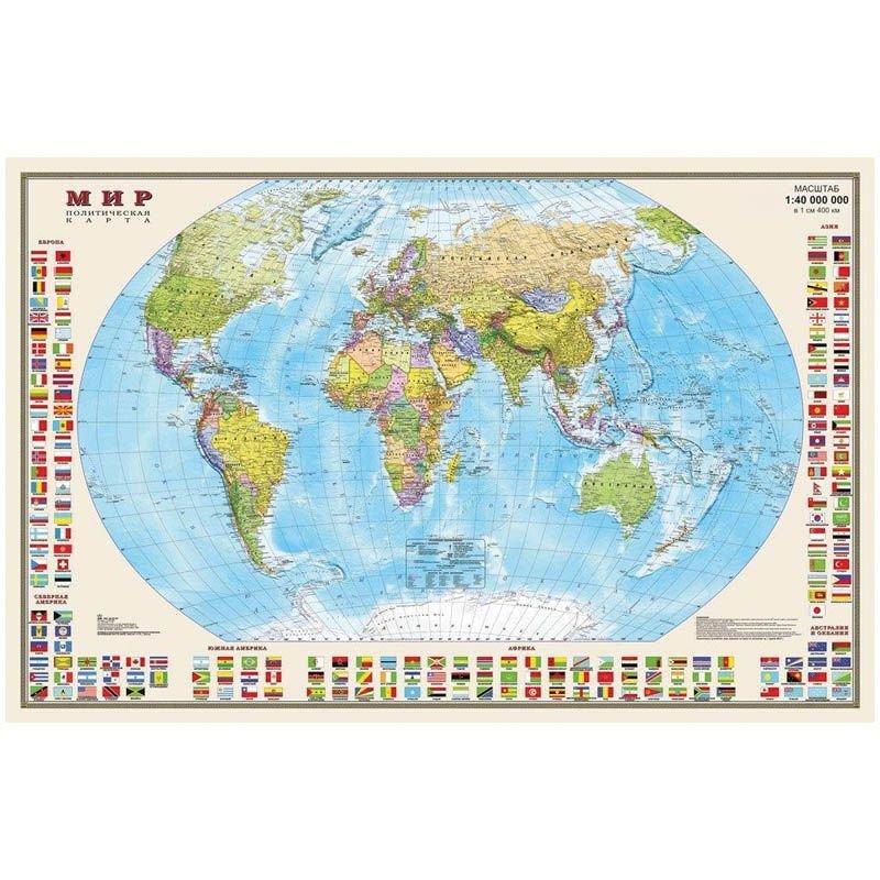 Карта мира политическая 1:40млн ламинированная матовая с флагами