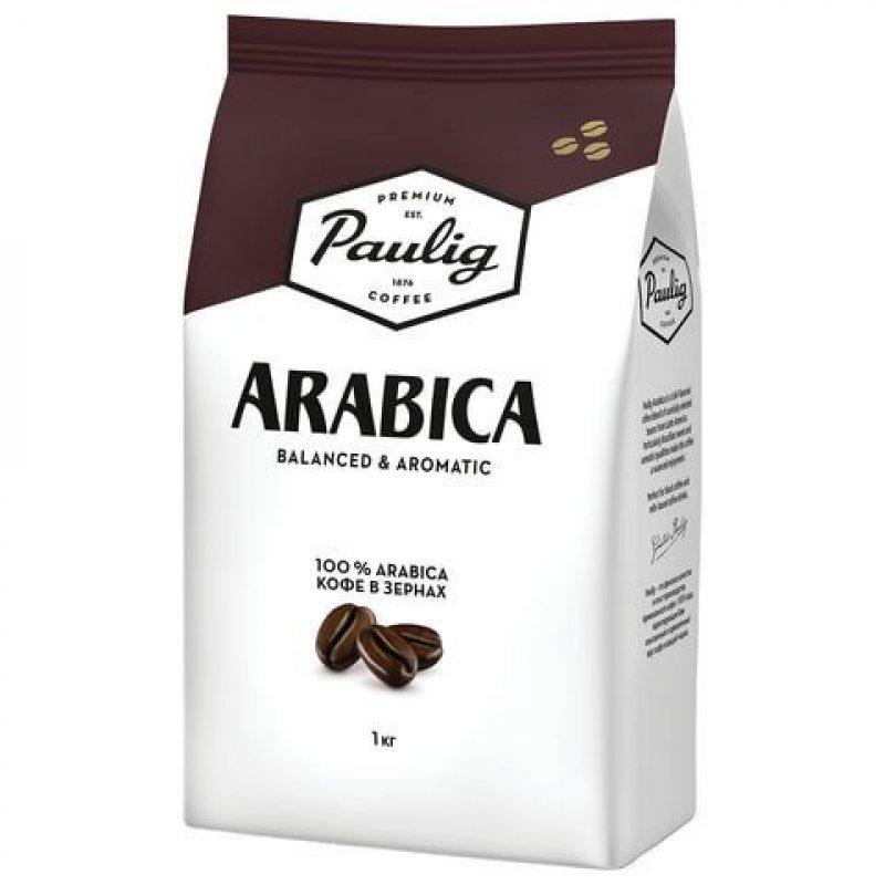 Кофе Paulig Arabica натуральный в зернах 1кг вакуумная упаковка