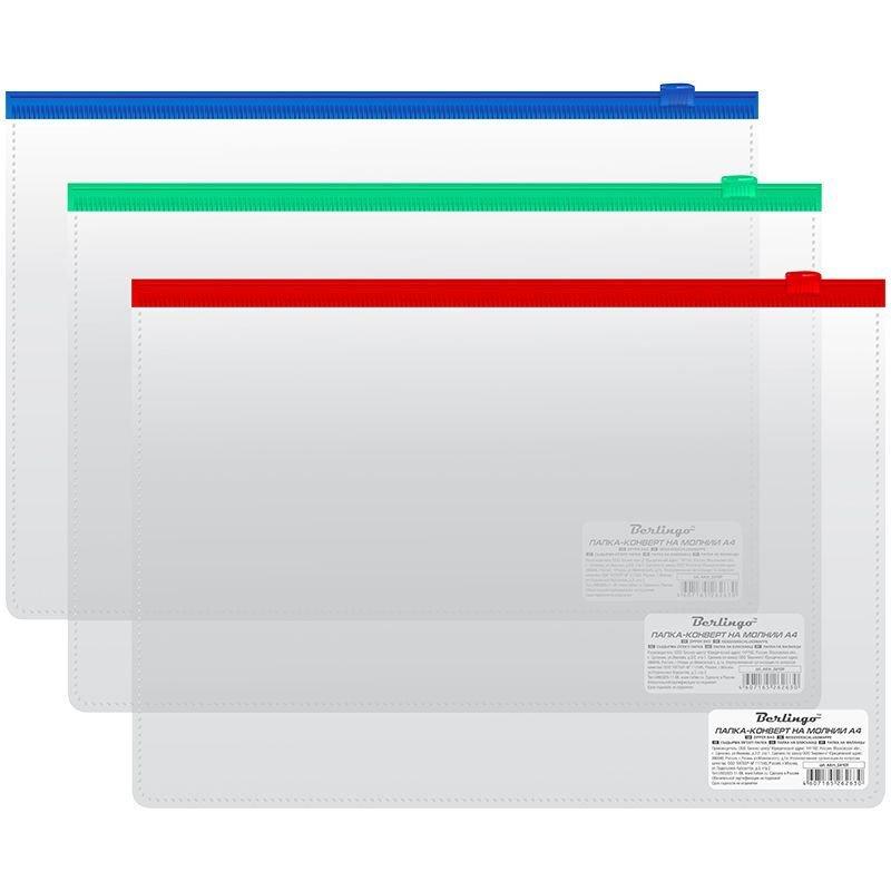 Папка-конверт на молнии А4 Berlingo 210*297 мм прозрачная