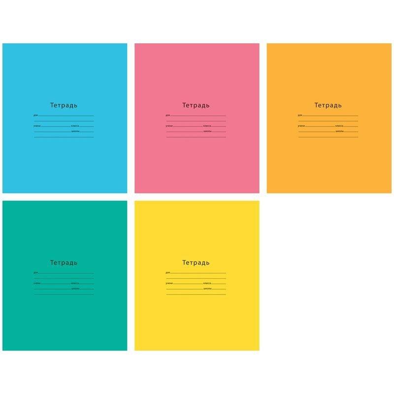 Тетрадь 12л линия Одноцветная Intensive