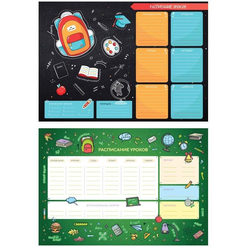 Расписание уроков А3 Коты