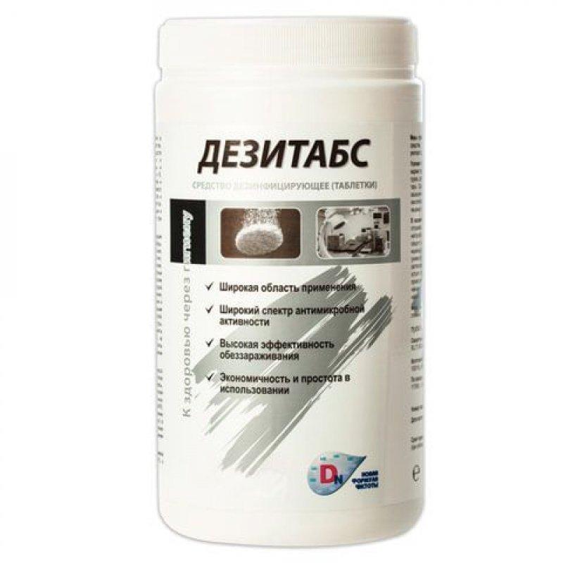 Средство для дезинфекции Дезитабс 300таб 1кг