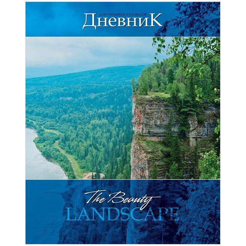 Дневник школьный 5-11 кл Beauty Landscape