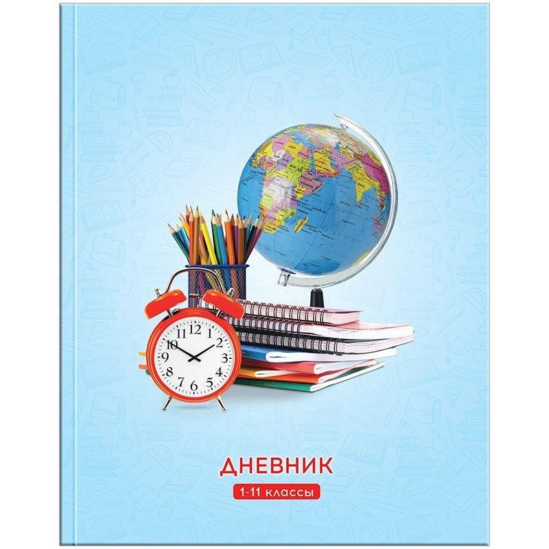 Дневник школьный 1-11 кл Школьная пора