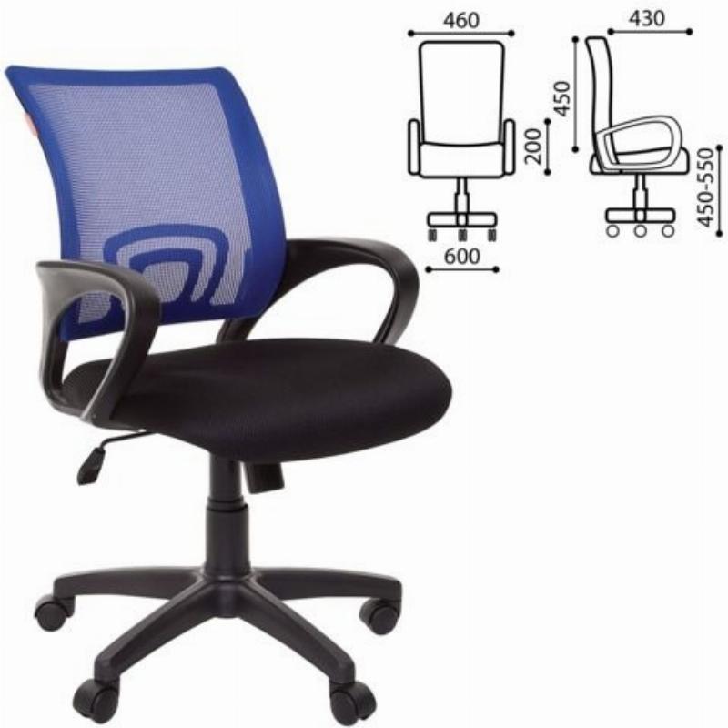 Кресло для оператора Chairman CH-696 с подлокотниками ткань черное/синее