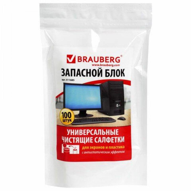Чистящие салфетки универсальные ProMega Office Power запасной блок 100шт