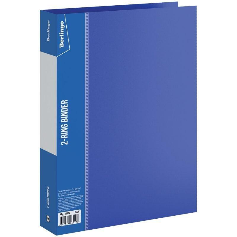 Папка на 2-х кольцах 40мм Berlingo Standart с карманом синяя 0,7мм