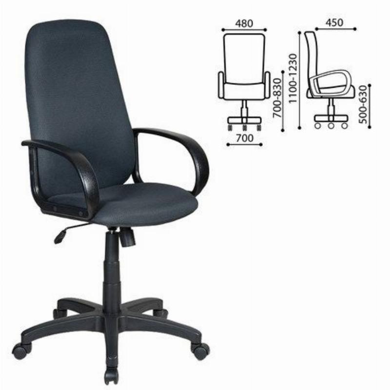 Кресло руководителя Бюрократ CH-808AXSN с подлокотниками ткань серое