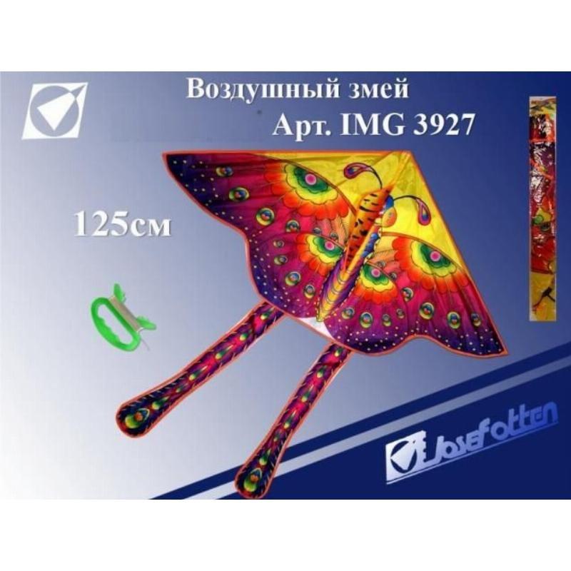 Змей воздушный Бабочка красавица 85см