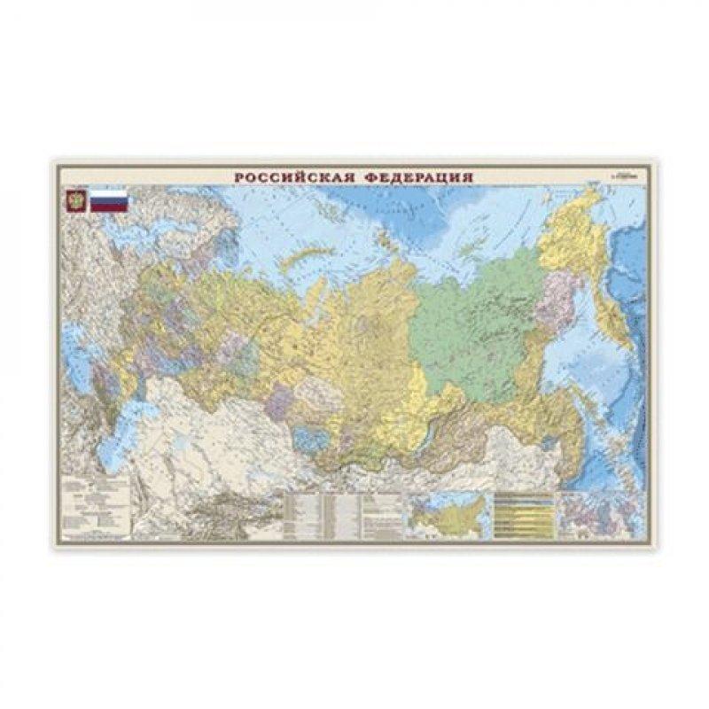 Карта России политико-административная 1:5,5млн ламинированная