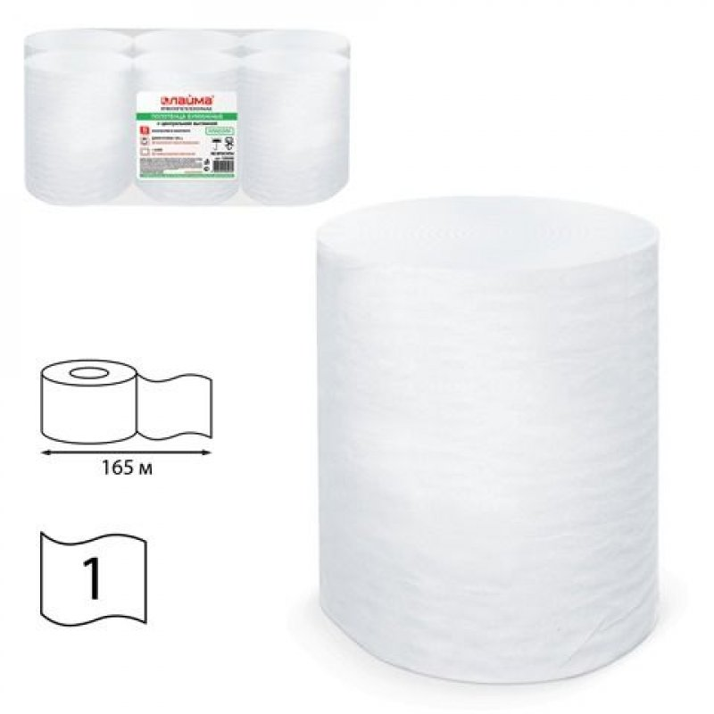 Полотенце бумажное Лайма 1-сл белое