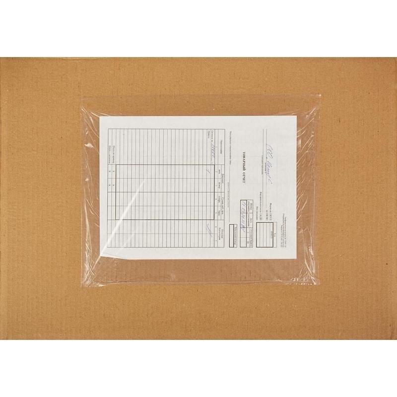 Конверт-пакет для сопроводит. документов полиэтилен (240x160мм) самокл. отрыв полоса 250шт/уп