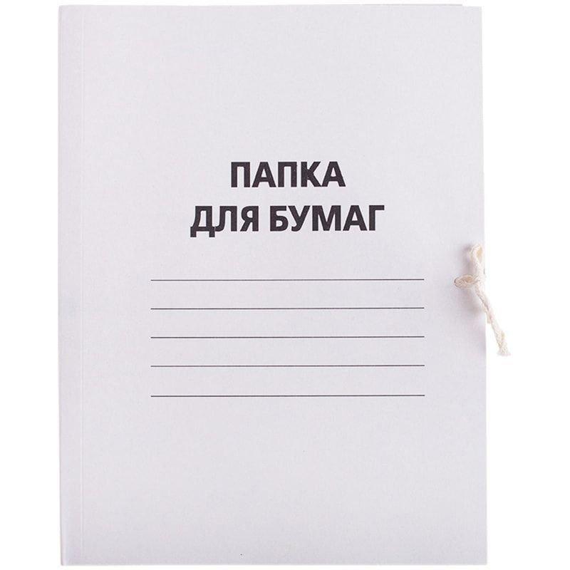 Папка картонная с завязками 280 г/м2 немелованный картон OfficeSpace