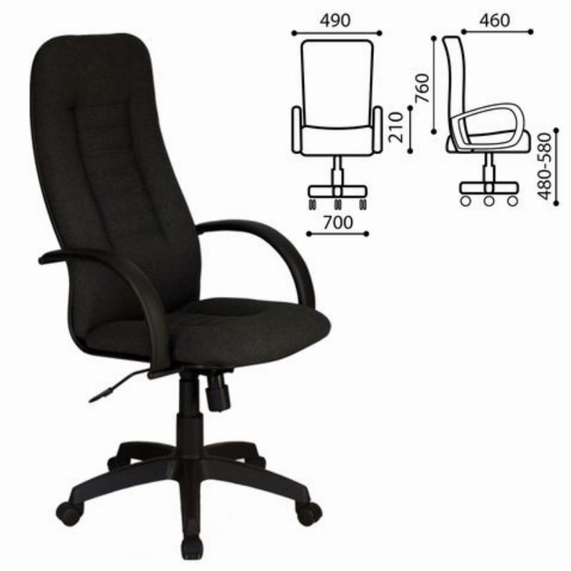Кресло руководителя Метта BP-2PL с подлокотниками ткань темно-серое